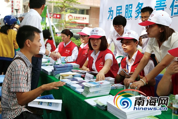 <b>海南电网发布2019年社会责任报告实现电量同比增11.77%</b>
