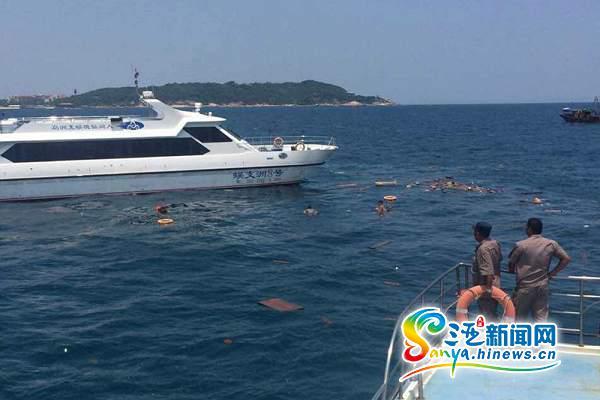 <b>三亚蜈支洲海域发生船只相撞事故海棠区组织救援</b>