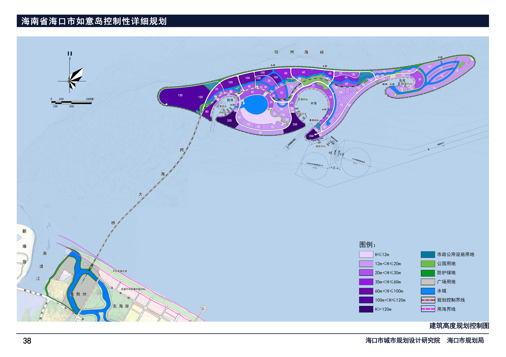 《海口市如意岛控制性详细规划》公示启事