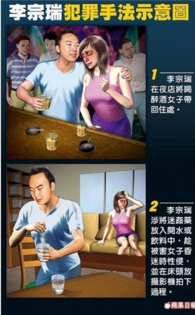 李宗瑞27g全集种子_网络大量流出李宗瑞93段视频以及176张裸照,视频种子遭疯狂下载.