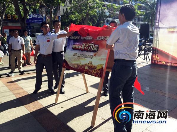 海南农垦爱国主义教育图片巡展活动启动
