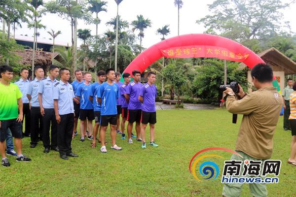 央视五套《谁是球王》学生夏令营在槟榔谷放飞足球梦