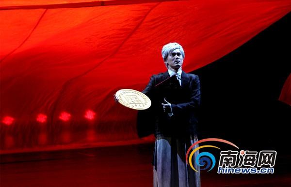 <b>舞剧《泥人的事》在琼讲述天津往事用蒙太奇方式演绎</b>