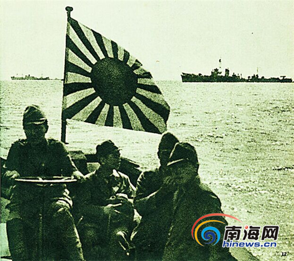 <b>日军侵略海南图片档案光影铁证血泪抗争[组图]</b>