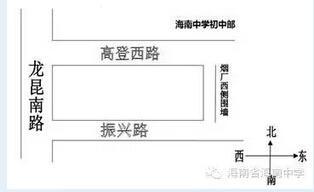 海南中学2015年秋季初一招生划片生招生方案公布