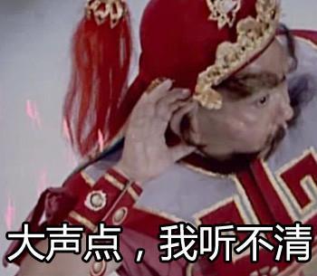 2016年9月9日-西游记表情包你醒了系列图集下载,来自唐僧和他的三个图片