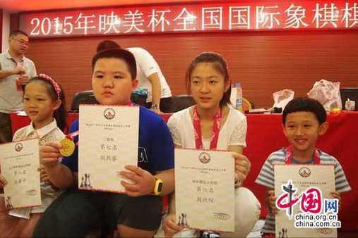 中国国际象棋棋协大师赛图片