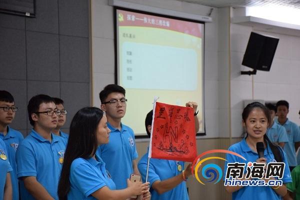 <b>海南大学22名师生赴井冈山社会实践调研红色资源</b>