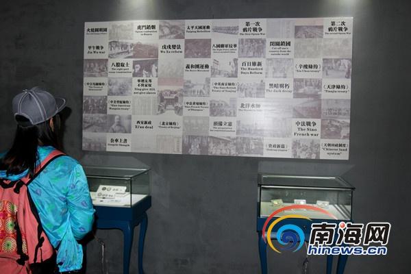 网曝冯小刚电影公社民俗钱币博物馆翻译雷人创始人自曝不会英语