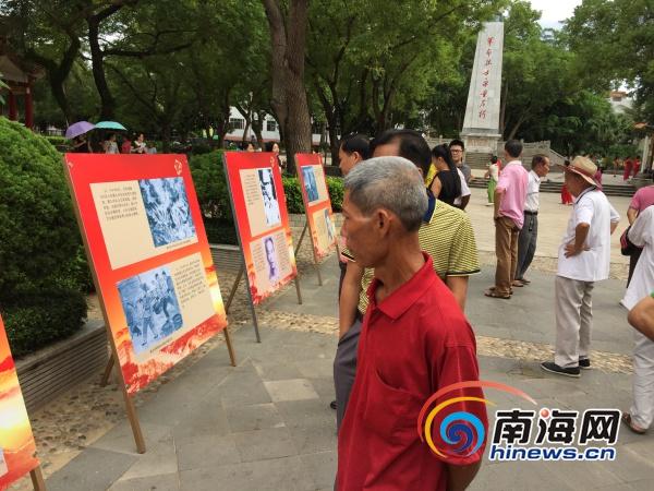 万宁举行图片展和书法展纪念抗战胜利70周年