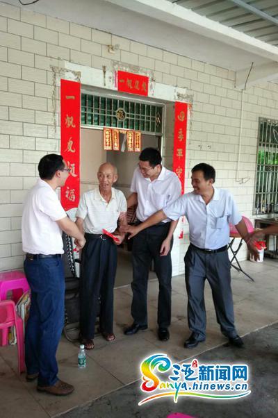 三亚吉阳区教师节前夕慰问已退休优秀教师