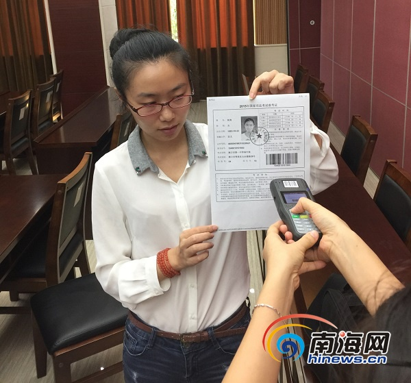 海南司法考试19日开考入场检查采用人脸识别技术