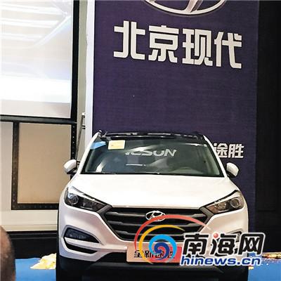 海报集团金秋车展看点 北京现代重点推介全新途胜高清图片