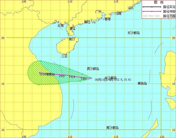"""台风""""环高""""强度加强今起4天海南有大到暴雨"""
