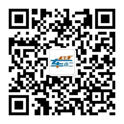 海报集团2019金秋车展首日卖车1201辆成交额1.87亿元