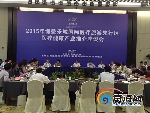 博鳌乐城10年打造一流医疗旅游目的地产业规模将逾500亿元