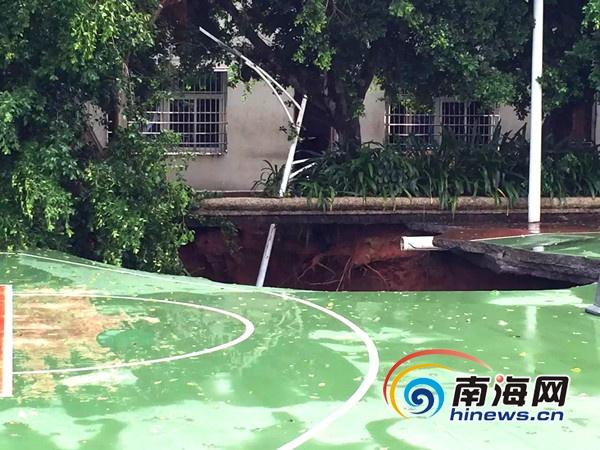 海南侨中篮球场塌方系因暴雨造成将完全封闭修复