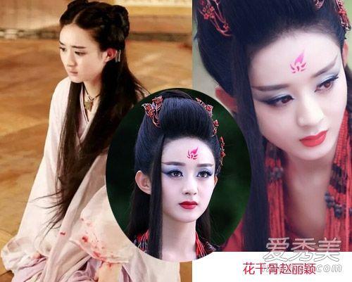 《云中歌》接档花千骨 baby古装发型完胜赵丽颖?