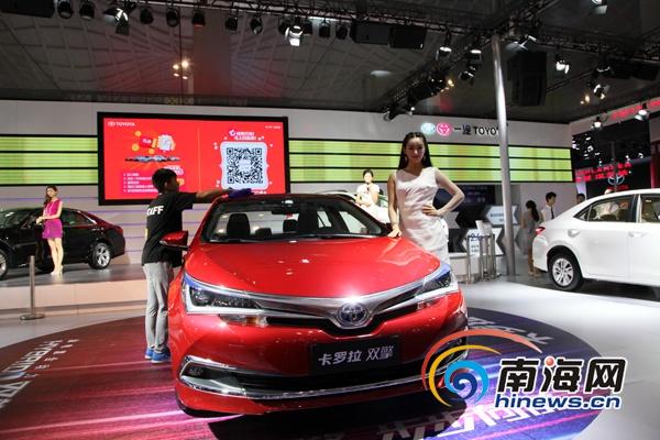 一汽丰田携全新crown皇冠2.0t等三款展示车亮相车展