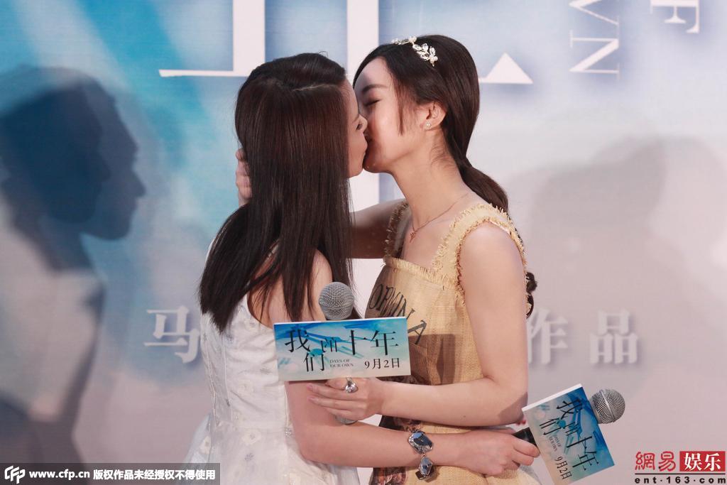 赵丽颖何炅当街激吻 网友:小伙伴们惊呆了图片