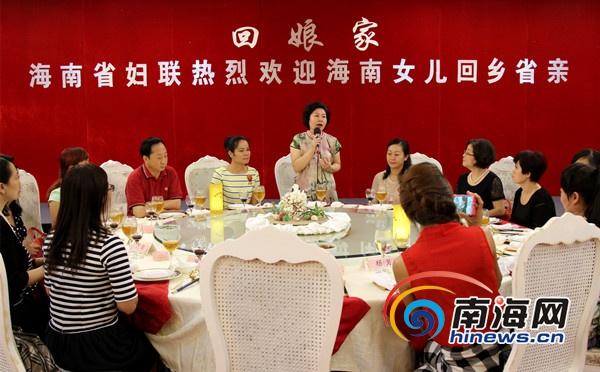 """<b>出嫁台湾的36名海南新娘回乡省亲交流感受""""娘家""""温暖</b>"""