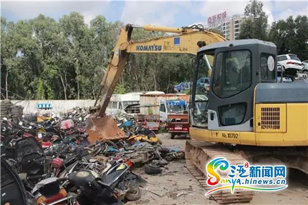 三亚集中销毁交通违法扣留逾期车辆6233辆[图]