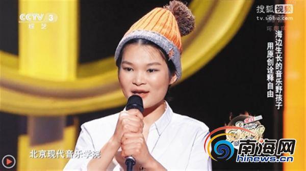 三亚姑娘苏运莹献唱央视中秋晚会海南网友送祝福