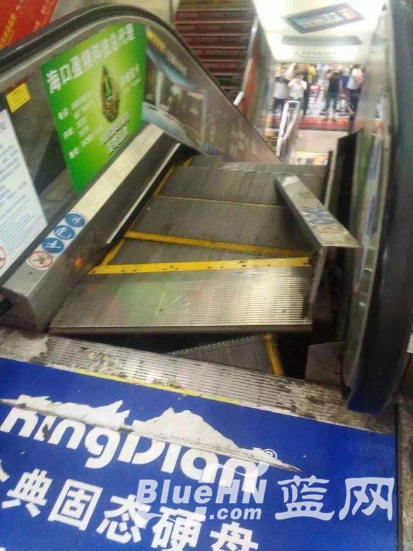 扶梯又出事了!海口DC城扶梯发生坍塌