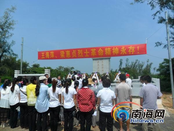 海口长流举办纪念活动缅怀烈士王海萍