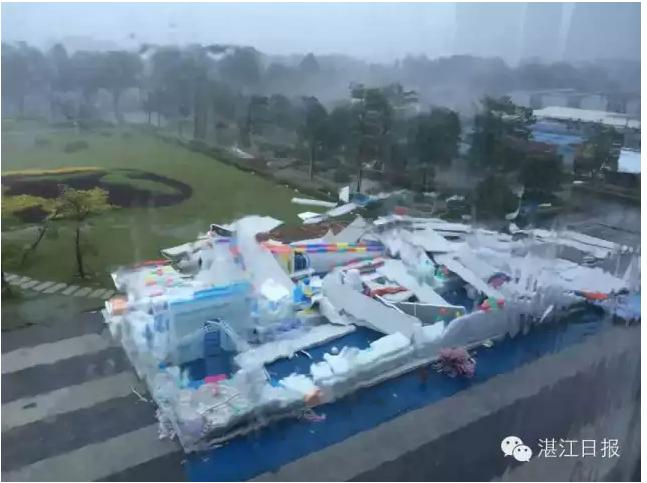 """""""彩虹""""在广东湛江沿海登陆最大风力有15级"""