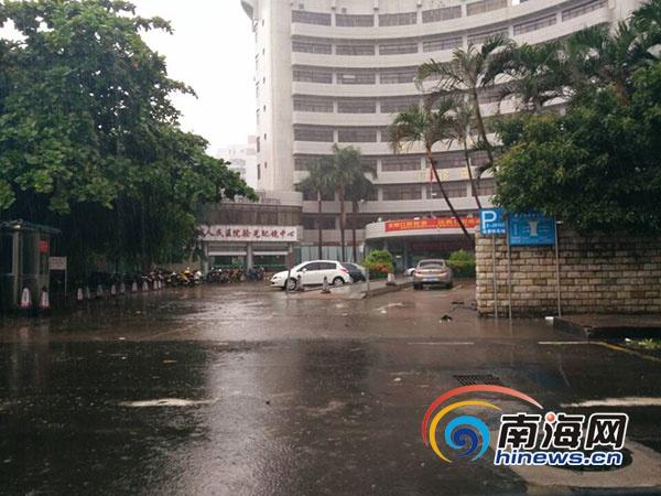 辟谣:海甸岛大部分严重被淹?假的!多路段已畅通