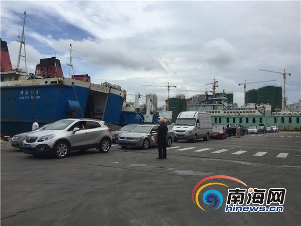 海口秀英港、南港两大港口出岛车辆可顺利通行