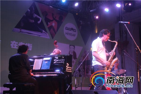 海口国际青年实验艺术节YuriHong爵士乐团登上老街舞台
