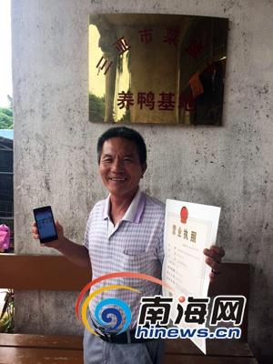 海南推出首个全流程网上贷款产品24小时随用随贷