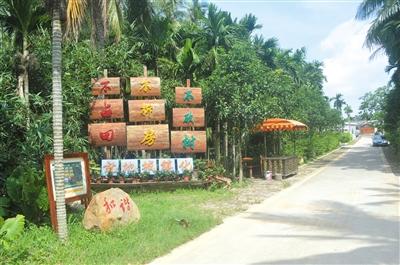 琼海打造美丽乡村 特色风情小镇引来八方游客