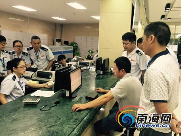 三亚地税正式推广使用金税三期管理系统优化纳税服务