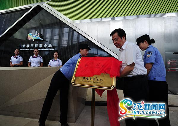 国内首支旅游警察队伍在三亚正式挂牌成立[图]