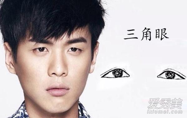 NO.6三角眼   上睑皮肤中外侧松弛下垂,外眼角被遮盖显小,使眼裂变成近似三角形。   三角眼的男生精明能干,但占有欲过强。   【导读】眼睛是心灵的窗户,眼神是观察一个人心理活动的窗口。但你对眼型了解多少呢?眼型主要依据眼睛位置大小、眼睑、睑裂的形态变化,有多种分类。   专题: