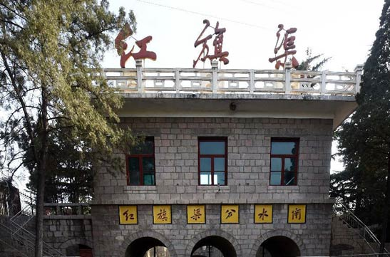 红旗渠精神历久弥新为中国梦续航