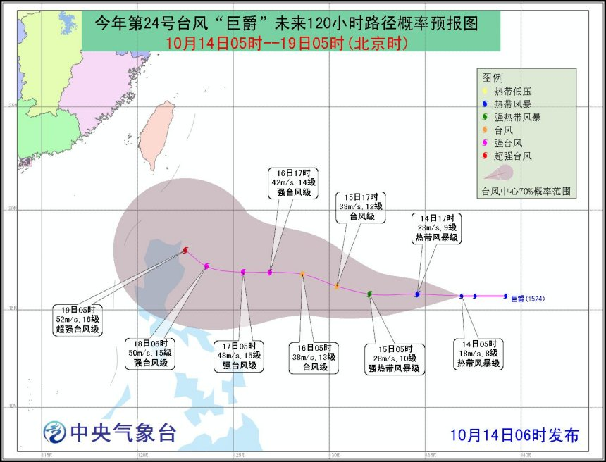 """台风""""巨爵""""进入南海概率较大强度逐渐加强"""