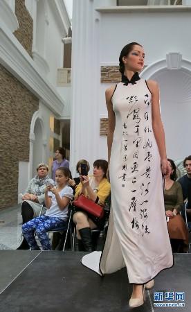 """穿上中国设计师""""china·臣""""(陈燕琴)设计的具有浓郁中国风格的服装."""