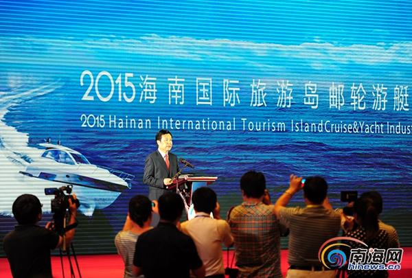 2019海南國際旅游島郵輪游艇發展大會三亞開幕