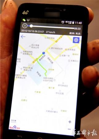 男子5辆电动车连续被盗 随GPS追半座城找回第5辆