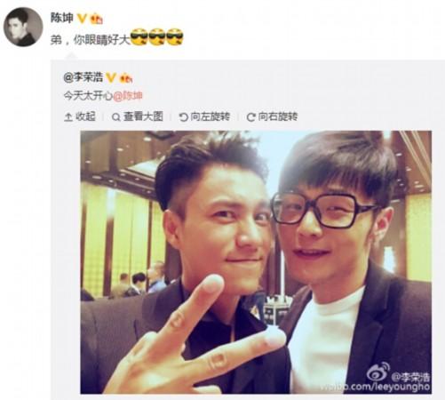 陈坤调侃李荣浩眼睛大 网友:不能给他p一下吗(图)