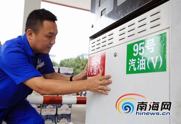 <b>中国石化10月20日起向海南全面供应国五汽柴油</b>