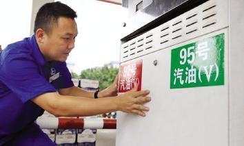 "<b>海南20日起全面供应国五汽柴油正式迈入""V""时代</b>"