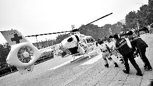 200个急救停机坪明年覆盖京津冀
