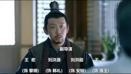非诚导演飙女嘉宾