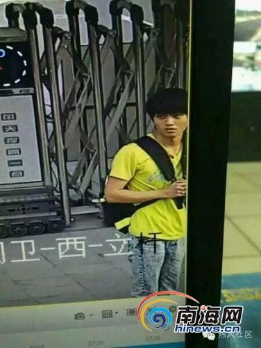 乐东籍大学新生在江苏失联曾买南京至广州火车票