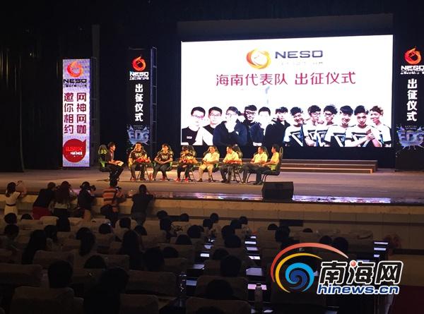 2019全国电子竞技公开赛将在上海举行EDG代表海南出战